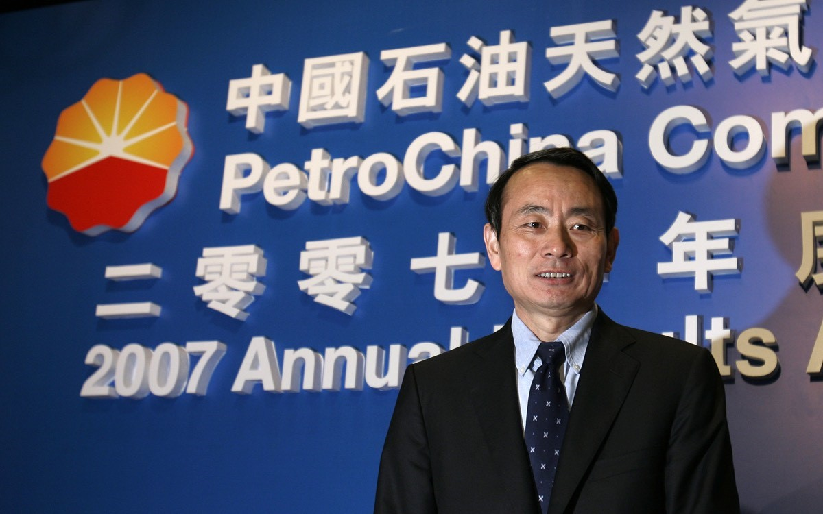 Jiang Jiemin, President of PetroChina Ltd, at the Annual Press Conference in Hong Kong on March 19, 2008.